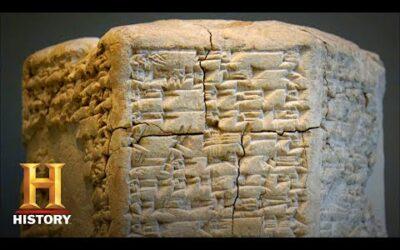Ancient Aliens: Sumerian Tablets' Mystic Ancient Messages (Season 9)   History